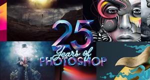 Photoshop 25 yaşında!