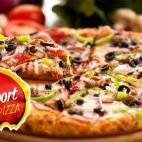 """""""Pasaport Pizza"""" en lezzetli marka seçildi"""