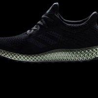 3D yazıcıyla basılan ilk ayakkabı!