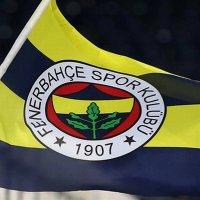AYM: Fenerbahçenin hakkı ihlal edildi !