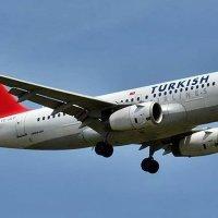 Airbus ve Türk Hava Yolları Teknik A.Ş. arasında işbirliği