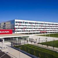 Akbank'a 'Gelişmekte Olan Piyasaların En İyi Bankası' unvanı