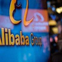 Alibaba ikinci çeyrek sonuçlarını açıkladı