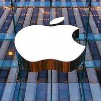 Apple fotoğraflarda yapay zeka kullanacak