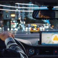 BTK'dan 5G ve otomotiv sektörünü birleştirecek etkinlik!
