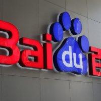 Baidu karını %84 artırdı