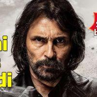 Behzat Ç.'den yeni afiş yayınlandı