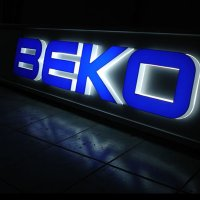 Beko'nun reklam ajansları belirlendi!