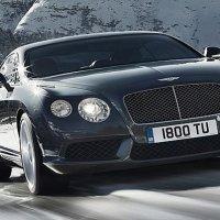 Bentley'in Ocak ayı satışları yüzde 50 artış sağladı...