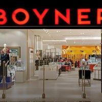 Boyner Holding'ten 'isim' açıklaması