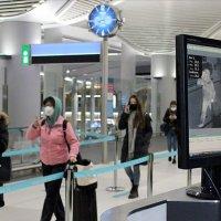 Çin, Corona virüsüne karşı mobil uygulama tasarladı...