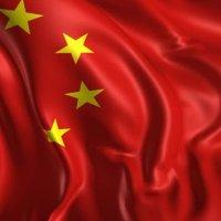 Çin, İngiltereye yapılacak yatırımları dondurdu