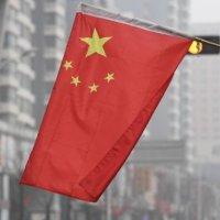 Çin, VPN yasağında geri adın atmıyor!