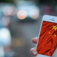 Çin akıllı telefon pazarı küçüldü