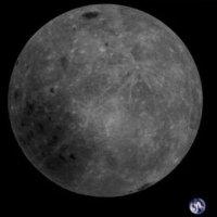 Çin uydusundan çekilen ay ve dünya...