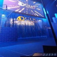 Clio Awards ertelendi!