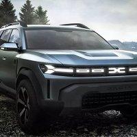 Dacia ve Lada işbirliğinin yeni konsepti 'Bigster'