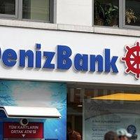DenizBank'ın dijital konkuru sonuçlandı
