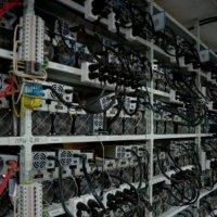 Dünyanın en büyük Bitcoin madencilik çiftliği geliyor!