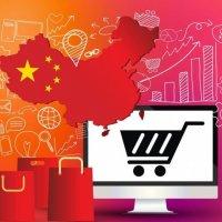 Dünyanın en büyük e-ticaret pazarı: Çin