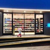 Dünyanın en büyük otonom mağazası açıldı!
