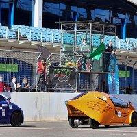 Elektrikli Araç Yarışları'na başvurular sürüyor!