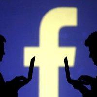 Facebook corona virüsü açıklaması yaptı!