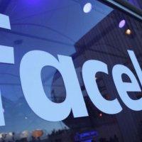 Facebook o kişileri izlemeye aldı