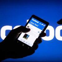 Facebook, yayın içi reklamları Türkiye'de başlatıyor!
