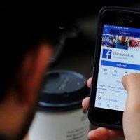 Facebook'a neden ceza verildi?