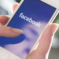 Facebook'da şimdi de GIF dönemi