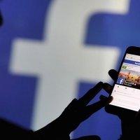 Facebook'tan Ramazan ayına özel kampanya