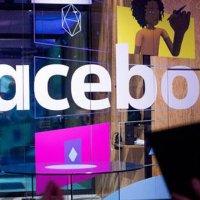 """Facebook'tan """"bir halt yedik"""" açıklaması"""