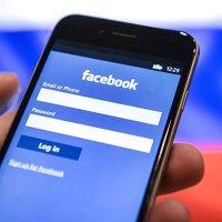 Facebook'un 'yasak listesi' genişliyor!
