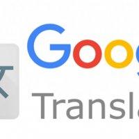 Google Translate'de yapay zeka devrimi