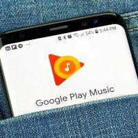 Google Play Music platformu kapatılıyor!