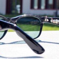 Güneş enerjili güneş gözlükleri