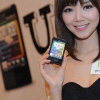 HTC'nin telefon bölümünü satın aldı