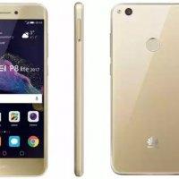 Huawei P8 lite (2017) tanıtıldı