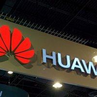 Huawei PC üretmeye başlıyor