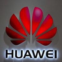 Huawei'den ürünlerini yasaklayan Trump yönetimine dava