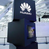 Huawei,o hizmet için Hollanda'lı şirketle anlaştı !