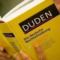 'İnşallah' kelimesi, Almanca sözlüğe eklendi!