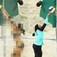 İran medyası sporcuyu mozaikledi!