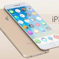 İşte iPhone 7'nin tanıtım günü