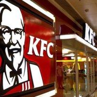 KFC Türkiye'yi satın aldı