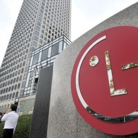 LG, 2020'nin ikinci çeyrek finansal sonuçlarını açıkladı!
