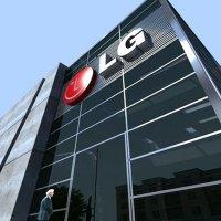 LG, Hederanın yönetim kurulunda