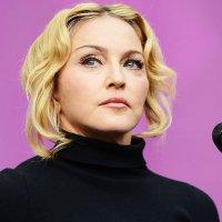 """Madonna'dan """"İstanbul"""" paylaşımı"""