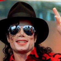 Michael Jackson'ın odasından pornografik içerikler çıktı